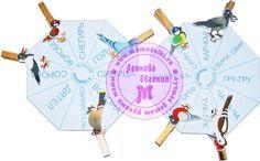 Прищепки Зимующие птицы Xmas, Birds, Education, Learning, Free, Games, Christmas, Studying, Navidad