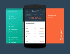 Oplata mobile App