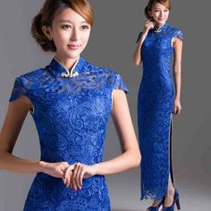Ankle-length Embellished Lace Cheongsam Evening Dress