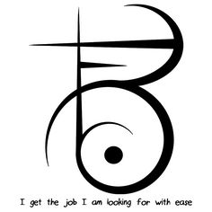 """""""I get the job I am looking for with ease"""" sigil requested by anonymous Sigil requests are closed. Rune Symbols, Magic Symbols, Symbols And Meanings, Celtic Symbols, Protection Sigils, Wiccan Spell Book, Wicca Witchcraft, Practical Magic, Book Of Shadows"""