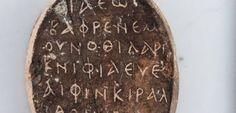 Palíndromo de 1,500 años de antigüedad