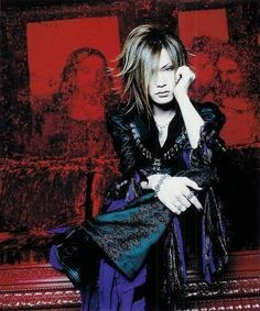 Uruha. Decomposition Beauty