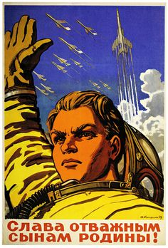 Praise to the Brave Sons of Our Motherland 1959 | Flickr - Photo Sharing!