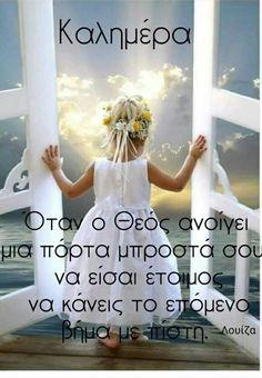 Funny Images, Good Morning, Quotes, Humorous Pictures, Buen Dia, Quotations, Bonjour, Funny Pics, Imagenes De Risa