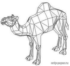 Верблюд из бумаги, модели бумажные скачать бесплатно - Разное - Животные - Каталог моделей - «Только бумага»