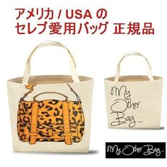 My Other Bag エコバッグ My Other Bag セレブ EMMA エコ トートバッグ 正規品 即納