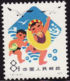 "China, 8 fen, issued in 1978 [although the stamp indicates it was printed in 1977; lower right corner]. The third stamp in a series of five (5), all featuring children, ""Building up Strength for the Revolution."""