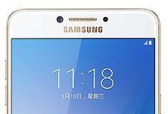 Samsung Resmi Merilis Galaxy C7 Pro dengan Kapasitas RAM 4 GB