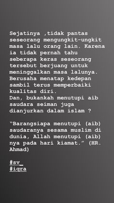 Reminder Quotes, Self Reminder, Muslim Quotes, Islamic Quotes, Cinta Quotes, Quotes Galau, Quotes Indonesia, Self Motivation, Self Love Quotes
