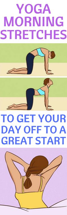 Start your day off with this great yoga morning stretches