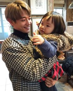 Ahhhh I can't breathe  min GB with kids  ohh my lord cuteness overload