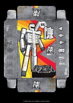 Leung Chinese Character
