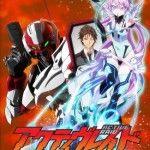 streaming, nonton, download Active Raid Kidou Kyoushuushitsu Dai Hakkei subtitle indonesia di Gudang Anime