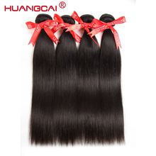 Huangcai Hair Brazilian Straight Hair Weave 100% Human Hair Bundles Natural Color 8 to 28 Inch Non Remy  Hair Extension     Wholesale Priced Wigs, Extensions, And Bundles!     FREE Shipping Worldwide     Get it here ---> http://humanhairemporium.com/products/huangcai-hair-brazilian-straight-hair-weave-100-human-hair-bundles-natural-color-8-to-28-inch-non-remy-hair-extension/  #black_womens_hair