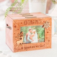 Фотокороб, фотобокс, фотоархив купить  wooden box with 3 photo albums and front photo frame and extra engravings on the sides