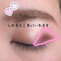 目を大きくぱっちり見せる、アイメイク方法。それは目尻にアイシャドウで「締め色」を引くこと。アイライナーが苦手でも、アイシャドーでデカ目になれる方法を解説。 Pony Makeup, Makeup 101, Glam Makeup, Eye Makeup, Makeup Looks, Beauty Makeup, Asian Makeup, Korean Makeup, Ulzzang Makeup