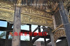 Chinese ancient architecture gatehouse Antique decoration Legs wood carving beams Ancient residence to sell ancient ancestral temple - BUY IT MAO