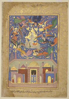 Falnamah (Book of Divination) India, A brilliant host in a jewelled sky over a Golden city, the Deccan, probably Golconda, circa 1610–30.