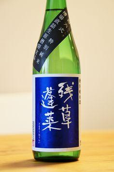 zarusouhourai sirokusiki tokubetsujunmai sake 残草蓬莱 四六式 特別純米 日本酒