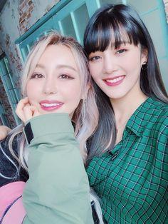 Extended Play, South Korean Girls, Korean Girl Groups, Cute Celebrities, Celebs, Wengie Hair, Eunji Apink, Soyeon, Girl Korea