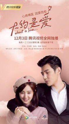 About is love Korean Drama Eng Sub, Korean Drama Romance, Korean Drama Movies, K Drama, Drama Fever, Drama Film, Chines Drama, Good Morals, Romantic Films