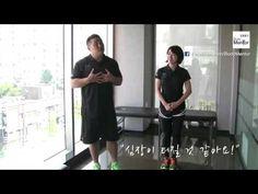김명영의 바디멘토 :: 아이유의 허벅지,엉덩이 운동 영상 2탄 - YouTube