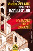 """""""....L'incredibile ha la sfrontatezza di trasformarsi in realtà...."""" (Vadim Zeland) #transurfing"""