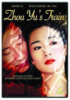 Zhou Yu's Train [DVD] [2005]: Amazon.co.uk: Li Gong, Tony Leung Ka Fai, Honglei Sun, Zhixiong Li, Shigeru Umebayashi, Jianxin Huang: DVD & Blu-ray