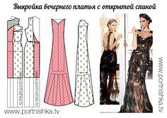 Lace maxi dress , patterns instructions