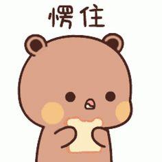 Cute Bunny Cartoon, Cute Cartoon Pictures, Cute Love Pictures, Cute Love Cartoons, Cute Anime Pics, Cute Bear Drawings, Cute Cartoon Drawings, Chibi Cat, Cute Chibi