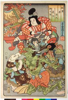 Momotaro and his companions the monkey, the badger(dog), and the pheasant, with a captive demon. / Kuniyoshi 和漢準源氏 蓬生 桃太郎 歌川国芳 1855年 これは鬼に同情...