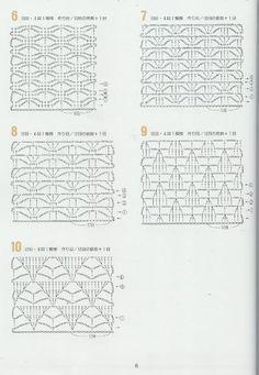 262 crochet patterns Beautiful crochet stitches and edgings. Crochet Stitches Chart, Crochet Diagram, Filet Crochet, Crochet Motif, Knitting Stitches, Knitting Patterns, Crochet Patterns, Blanket Stitch, Crochet Home