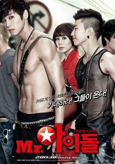 Jay Park's movie, Mr. Idol reveals official poster + trailer | Ningin