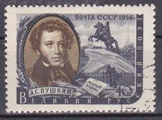 Пушкин Александ Сергеевич, поэт