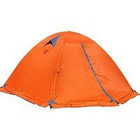 Today's Deals Generic Daily Portable 2 PErson Tent Orange sale