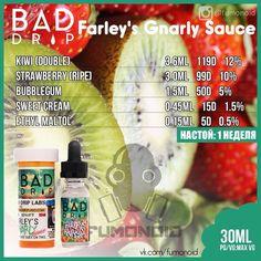 Bad Drip (Farley's Gnarly Sauce) - рецепт этого вкуса старше всех ваших семейных секретов. Он вобрал в себя терпкий вкус свежего киви, к счастью, не птички, а фрукта, и обогатился ярким соком клубники, растворенном в сладости детской жвачки