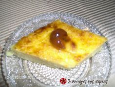 Γαλατόπιτα ξυπόλυτη - http://egynaika.gr/sintages/glika/galatopita-xipoliti/