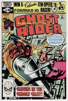 Ghost Rider Contra Tamakun ()is joke is The Arabian Knight