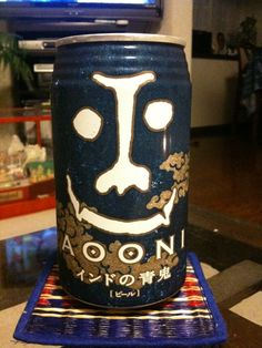 Yo-Ho Brewing - Indo no Ao-Oni