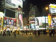 New York has Times Square. Taipei has Ximending Square. It's a close call as to which one is more impressive. Ximending, Taipei, Taiwan (2011)