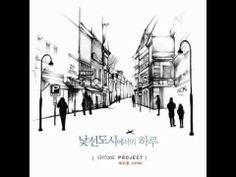 Epitone Project (에피톤 프로젝트) - 떠나자 korean music