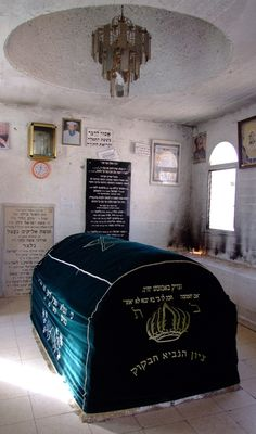 Habakkuk's tomb is located northeast of the Sea of Galilee. Scholars say Habakkuk was a philosopher of ultimate faith in God. It is said his name derives from the name of a plant, possibly mint.