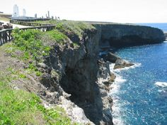 Suicide and Banzai Cliffs, Saipan, Northern Mariana Islands