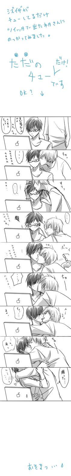 Was Shizu-chan always that clingy ahahaha ~ Shizuo x Izaya
