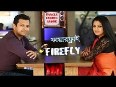 """""""Firefly"""" Telefilm 2016 Ft. Tahsan and Tisha