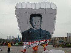중국 지린시 인민광장에서 안중근 장군연을 띄우다(2014.5.22 궁인창 촬영),생활문화아카데미 facebook 그룹 소개 : 네이버 블로그