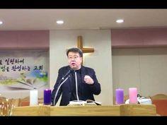 2016년 12월 7일 수요일 영상 ~ 황금성경 1