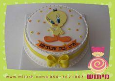 Tweety cake | Flickr - Photo Sharing!