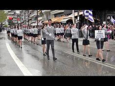 ΓΝΩΜΗ ΚΙΛΚΙΣ ΠΑΙΟΝΙΑΣ: Κιλκίς: Δείτε το Video της Παρέλασης της 25ης Μαρτ...