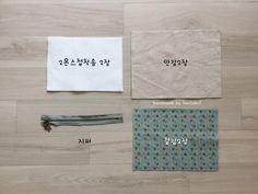 파우치 만들기 ( 과정샷 ) : 네이버 블로그 Clutch Bag Pattern, Pouch, Wallet, Quilting Projects, Pattern Fashion, Diy And Crafts, Notebook, Cards Against Humanity, Quilts